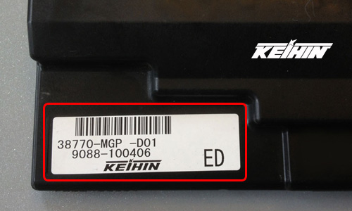ECU Label Keihin Honda