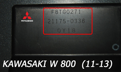 ECU Label Mitsubishi